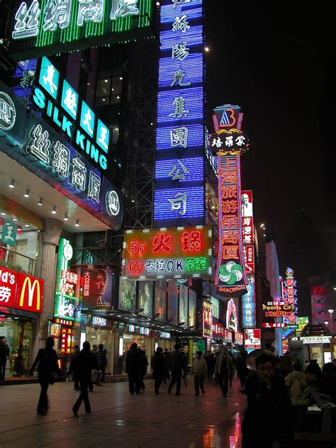 Lu Neon free nanjing lu neon stock photo freeimages