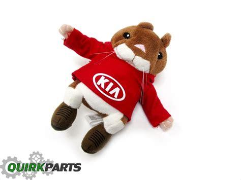 Kia Hamsters Toys by Kia Hamster Plush Stuffed Animal New With Tags