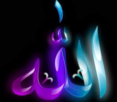 wallpaper allah free download allah name wallpapers free islamic wallpapers download