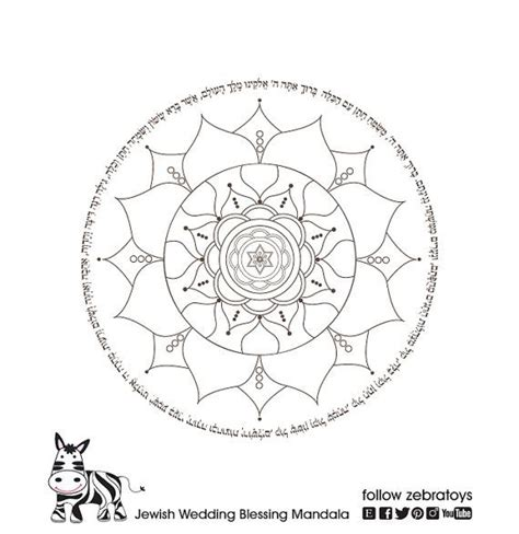 hanukkah mandala coloring pages 109 best images about jewish coloring pages on pinterest