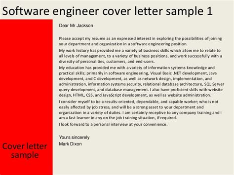cover letter of software engineer software engineer cover letter