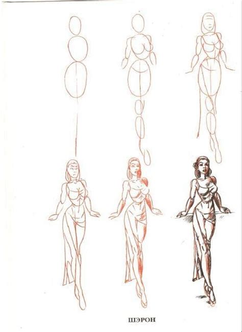 tutorial engraving illustrator 1000 ideas about fashion drawing tutorial on pinterest