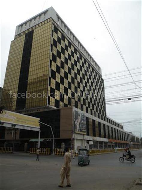 national bank of pakistan in frankfurt photo national bank of pakistan by muhammad owais khan