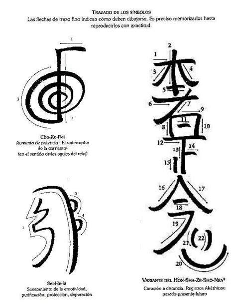imagenes simbolos reiki reiki nivel 2 grupo ercs