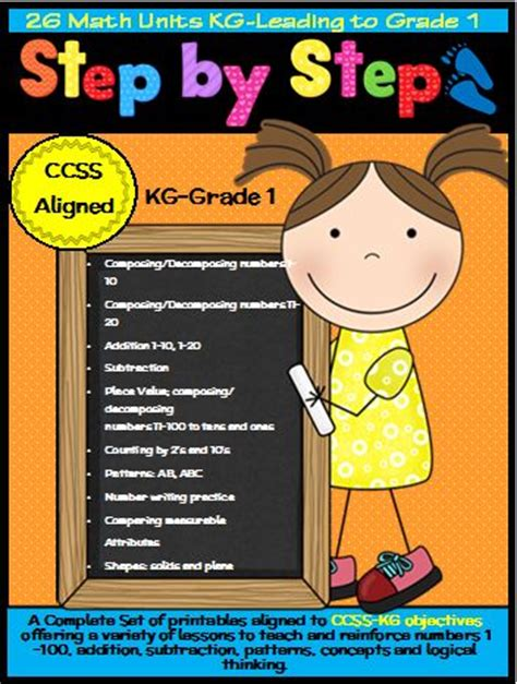 kindergarten pattern objectives 17 best images about cool tpt products on pinterest
