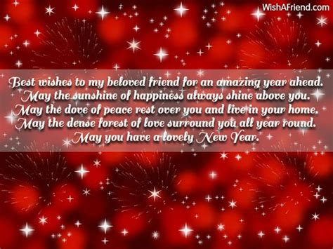 codes for friend of new year new year wishes wishes greetings pictures wish