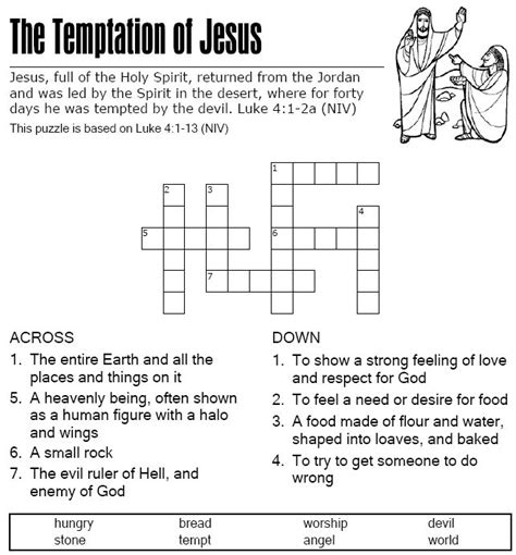 Yrue Search The Transfiguration Crossword Puzzle Bible Stories