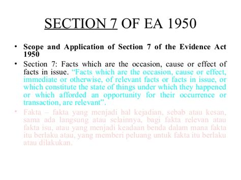 section 7 1 of the data protection act 1998 4 section 7