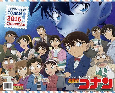 cdjapan meitantei conan detective conan calendar 2016 try x ltd animation collectible
