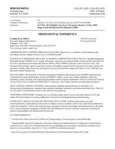 federal resume sle