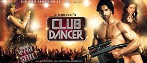 Club dancer 2016 full hindi movie online fullmovie2k in