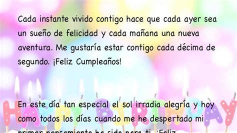 imagenes romanticas de cumpleaños para mi novia mensajes de cumplea 241 os para mi novio youtube