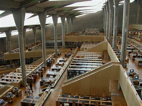 libreria universitaria alessandria la biblioteca de alejandr 237 a bibliomundi