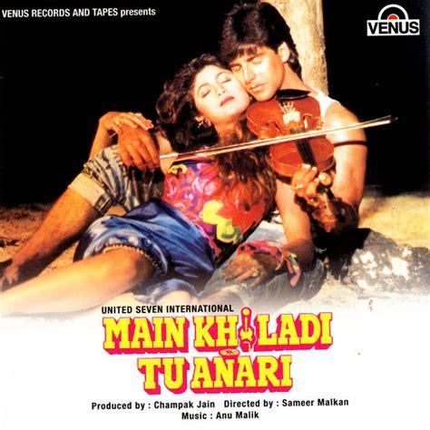 akash ke us paar bhi lata mangeshkar 1994 jheel ke us paar 1973 mp3 songs