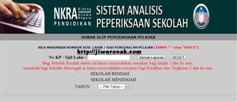 sistem analisis peperiksaan sekolah saps online saps sistem analisis peperiksaan sekolah jiwarosak com