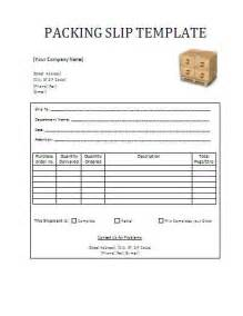 slip template packing slip template wordtemplateshub