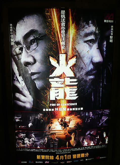 film kolosal hongkong hk movie cantonese full seterms com