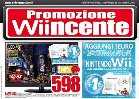 gb elettronica viale dei consoli volantino eldo roma le offerte di dicembre negozi di roma