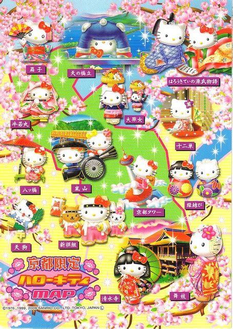 Hello Limited Kyoto Japan Orange hello limited edition map of kyoto japan hello ハローキティ日本 京都おすすめ観光