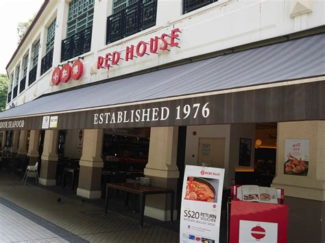 airasia redhouse シンガポール 4 4作目 番外編 チリクラブ有名店 red house ロバートソン キー店 への行き方