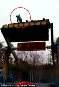 amusement park swing accident girl dies on ride at china s zhaohua amusement park