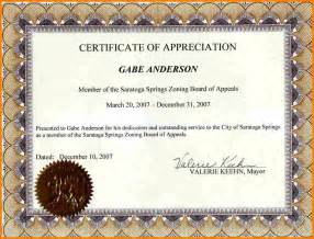 certificate of appreciation template doc doc 1024724 certificates of appreciation templates for