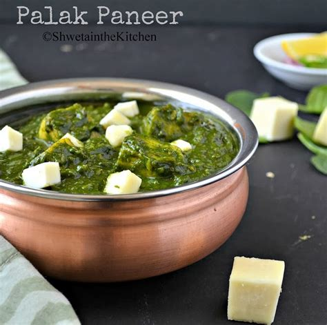 Spinach And Cottage Cheese Indian Recipe by Palak Paneer Spinach And Indian Cottage Cheese Curry