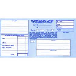 modele quittance de loyer gratuit pdf document