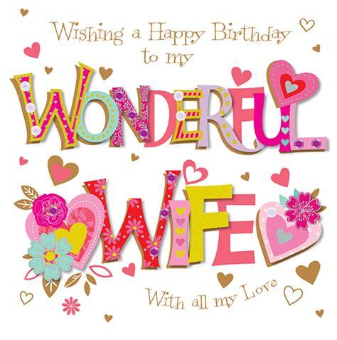 Happy Birthday Card To My