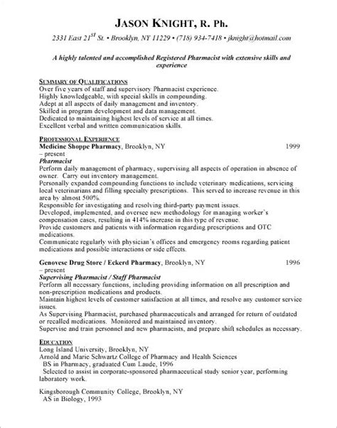 resume template for pharmacist retail pharmacist resume sle http topresume info