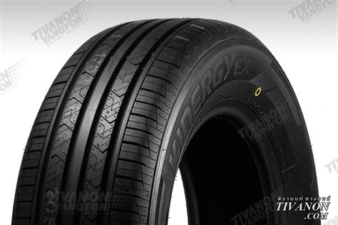 products tire