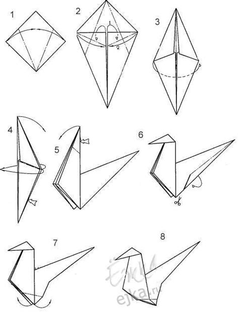Origami Seagull - simple origami for paper seagull scheme how to