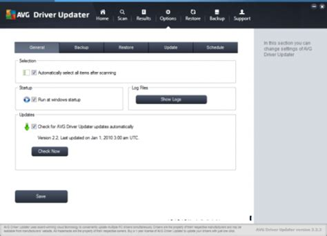 avg driver updater full version avg driver updater 2 3 1 crack registration key latest