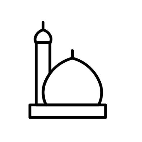 quran coloring book muslim religious signs faith cultures religion islam