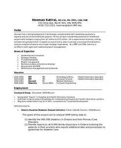 Resume Sles Of Computer Science Students Computer Science Resume Template Resume Format Pdf