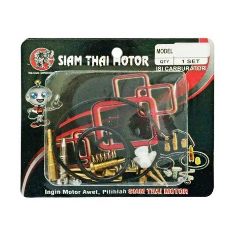 Repairkit Karburator Honda Karisma jual siam thai repairkit carburator motor for honda beat harga kualitas terjamin