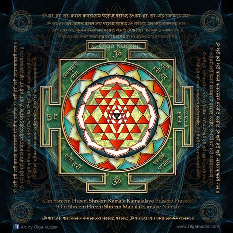 Yantra Mantra maha lakshmi mantra shri yantra maha lakshmi