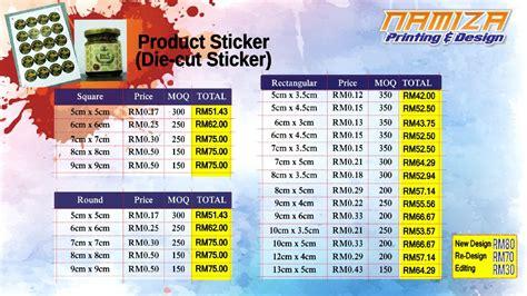 Index Price Sticker namiza print shop cyberjaya