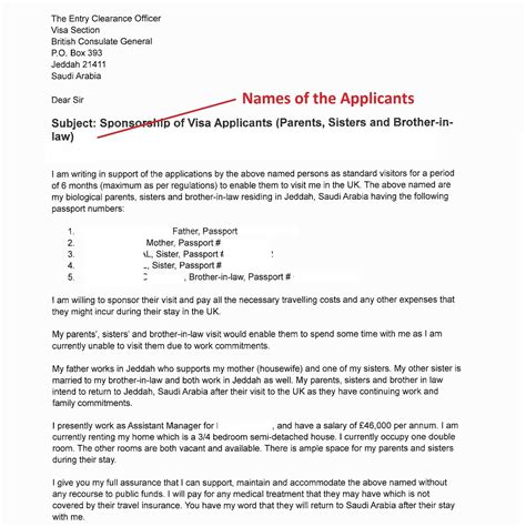 Employment Letter For Parents Visa letter of invitation for uk visa template resume builder