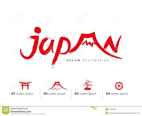 typography japanese japan travel set fuji mountain tokyo stock vector