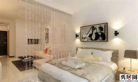 30平米小户型公寓客厅与卧室窗帘隔断装修效果图欣赏 2 秀居网 How To Decorate A Small Apartment On A Budget