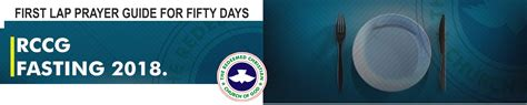 day of fasting 2018 2018 rccg prayer guide for fifty days fasting