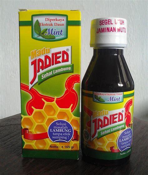 Madu Anak Syifa Diar Diare Herbal Berkhasiat madu herbal maag dan kesehatan lambung produk cv jadied internasional bogor webstore