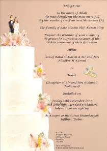 wedding invitation cards invitation templates