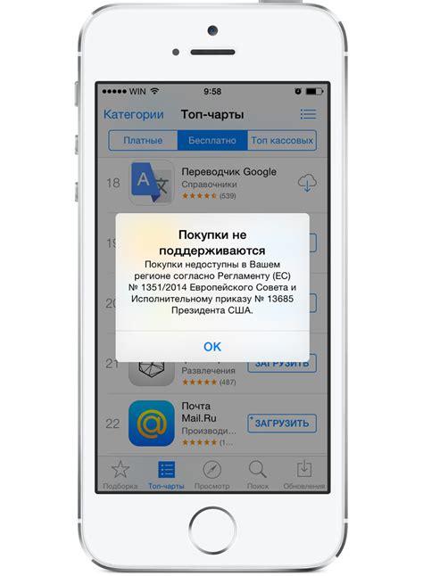 Скачать приложение в контакте для айфон 4