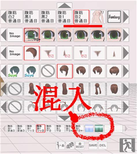Custom Fullprint 3d 24 3dカスタム少女におけるハッシュ値 ハッシュ関数 カス子mod整理コミュ アットウィキ