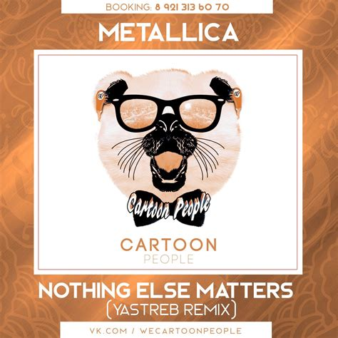 metallica nothing else matters mp3 download metallica nothing else matters yastreb radio edit