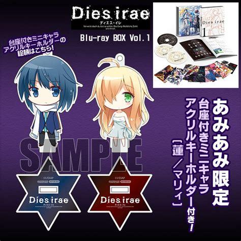 Kaset Dvd Anime Dies Irae dies irae ディエス イレ 高アニ 高画質アニメ動画情報局
