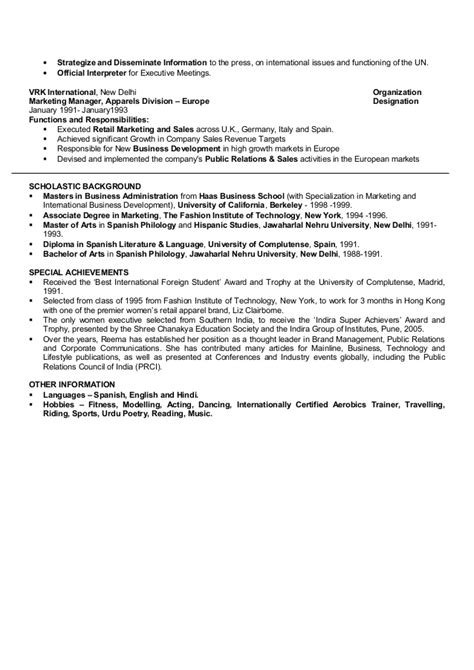 special achievements in resume resume ideas
