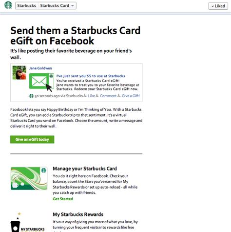 Send Electronic Starbucks Gift Card - help gift cards gift cards for electronics electronics gift cards ngc digital gift